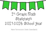 BUNDLE - New Tennessee Math and ELA Standards for 1st Grade