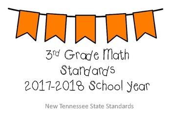 BUNDLE - New Tennessee Math and ELA Standards for 3rd Grade