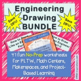 BUNDLE - No-Prep Worksheets - How to Draw like an Engineer