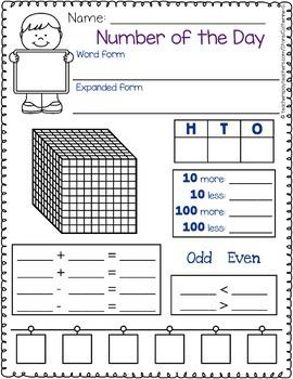 BUNDLE: Number of the Day Worksheets