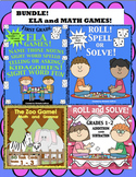 End of the Year Activities BUNDLE OF MATH AND ELA GAMES!  GRADES 1 - 2