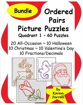 BUNDLE Ordered Pairs Mystery Picture Puzzles (Quadrant 1)