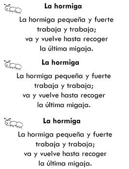 BUNDLE: Palabras prodigiosas Level 1 and Poetry Journals {Spanish}