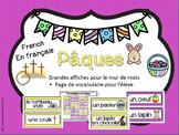 BUNDLE - Pâques Mur de mots et cahier d'activités en français