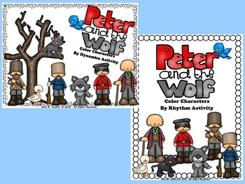 BUNDLE: Peter & The Wolf Unit/Activities - SMNTBK EDITION