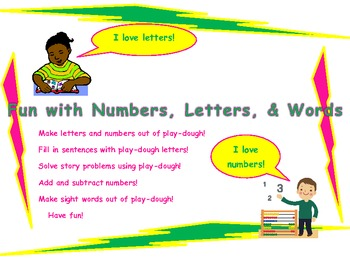 BUNDLE! Play-dough,  Alphabet, Numbers, Sight Words, Addit