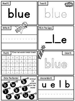 BUNDLE PreK-K SUPER Sight Words Practice Dolch Printables