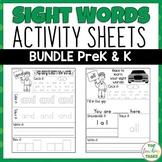 Pre-K and Kindergarten Activity Worksheet Bundle Dolch