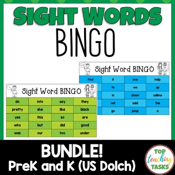 BUNDLE PreK & Kindergarten Dolch Bingo Cards