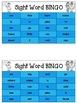 BUNDLE PreK & Kindergarten (Dolch) Bingo Cards