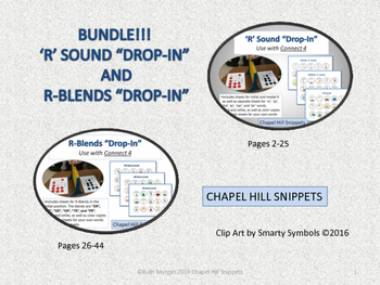 "BUNDLE!!!  'R' Sound ""Drop-In"" and  R-Blend ""Drop-In"" (Use"