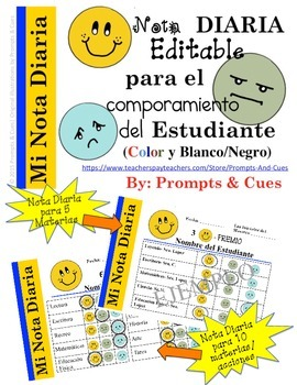 *BUNDLE* RTI-EDITABLE Daily Behavior Notes (English & Spanish - Color & B/W)