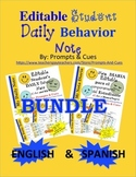 *BUNDLE* RTI-EDITABLE Daily Behavior Notes (English & Spanish - Color & B/W)