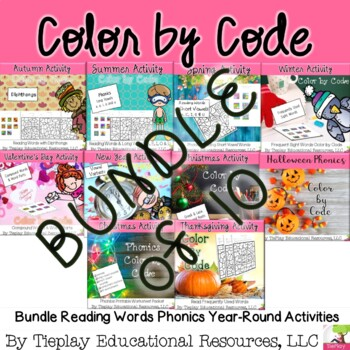 BUNDLE Holidays and Seasons Phonics Sight Words Color by Code Worksheet Packets