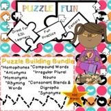 BUNDLE Reading Puzzles/ Over 200 Puzzles Perfect for Center FUN!