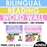 BUNDLE Bilingual Reading Word Wall Words - Reading Vocabulary