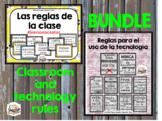 BUNDLE Reglas para la clase y Reglas para la tecnologia