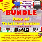 Rise of Totalitarianism BUNDLE:  (World History) Common-Core Aligned