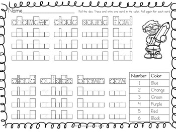 BUNDLE Roll and Read  VOWEL VARIANTS (Multisyllabic)  Interventions