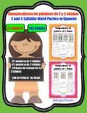 Rompecabezas de 2  y 3 sílabas-PAQUETE-BUNDLE