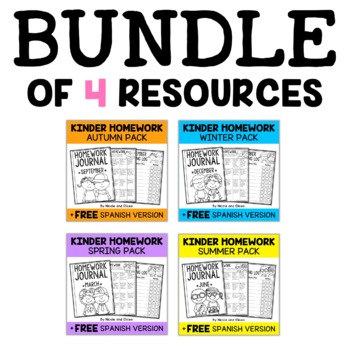 Editable Kindergarten Homework Bundle
