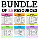 Interactive Notebook Bible Unit Bundle