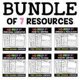 No Prep First Grade Writing Bundle - Distance Learning