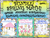 BUNDLE SPRING MATH GAMES and READING COMPREHENSION!  GRADE 1 - 2