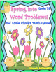 BUNDLE! SPRING reading comprehension passages and questions! Word Problems!