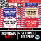 SETS 1-6 QR BUNDLE - STAR READY 3rd Grade Math Task Cards - STAAR / TEKS-aligned