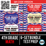 BUNDLE - STAAR READY 4th Grade Math Task Cards ~ SETS 1-6 ~ QR Code Version