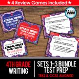 SETS 1-3 BUNDLE 4th Grade STAAR Writing Review Task Cards New ELAR TEKS