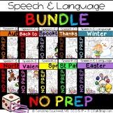 BUNDLE: Seasons & Holidays - No Prep Speech & Language