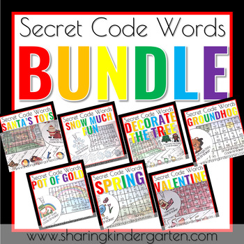 BUNDLE {Secret Code Words}