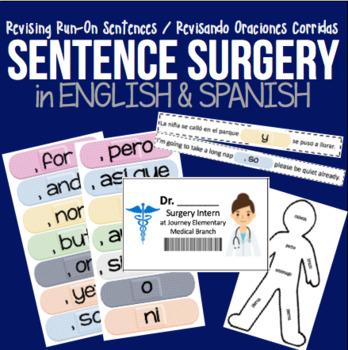 BUNDLE Sentence Surgery in ENGLISH & SPANISH!!! (Run-Ons & Revising Sentences)