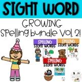 BUNDLE! Set #2 Sight Word Spelling Activities
