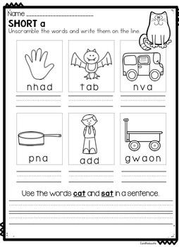 BUNDLE: Short Vowel Passages and Word Work plus BONUS week!
