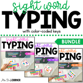 BUNDLE Sight Word Keyboarding | Sight Word Activities | Typing Practice
