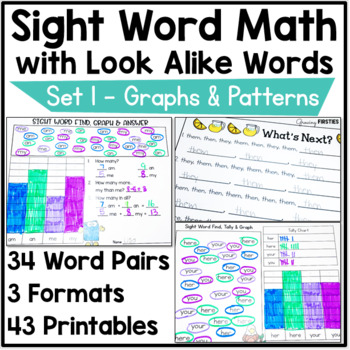 BUNDLE - Sight Word Math with Look Alike Words - coins, graph, tally, patterns