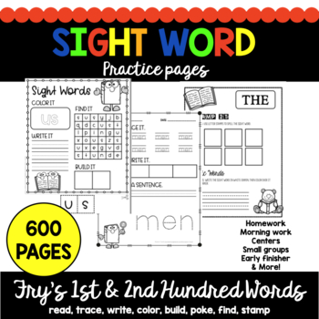BUNDLE Sight Word Practice Pages {Fry's 1st & 2nd Word Lists}