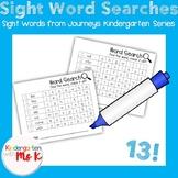 Sight Word Searches (Journey through Kindergarten)