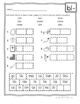 BUNDLE Silabas Trabadas Paquete de actividades TODAS {Spanish Consonant Blends}