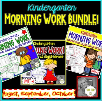 Kindergarten Morning Work Bundle--August, September, October