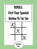 BUNDLE: Spanish First Year Review Tic Tac Toe