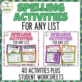 Spelling Activities For Any List of Words BUNDLE
