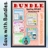 BUNDLE Spelling Bingo for 2nd SEMESTER ~ Editable PDFs ~ Word Work Station or HW