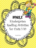 **BUNDLE** Spelling Units 1-10 Wonders