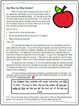 BUNDLE Step-by-Step Reading Group & Writing Guides for Tutors & Volunteers K-1