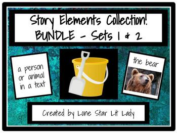 BUNDLE: Story Elements Collection Game (Sets 1 & 2)