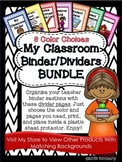 {BUNDLE} Teacher Binder Pages-Chevron Style in 8 Different Colored Backgrounds